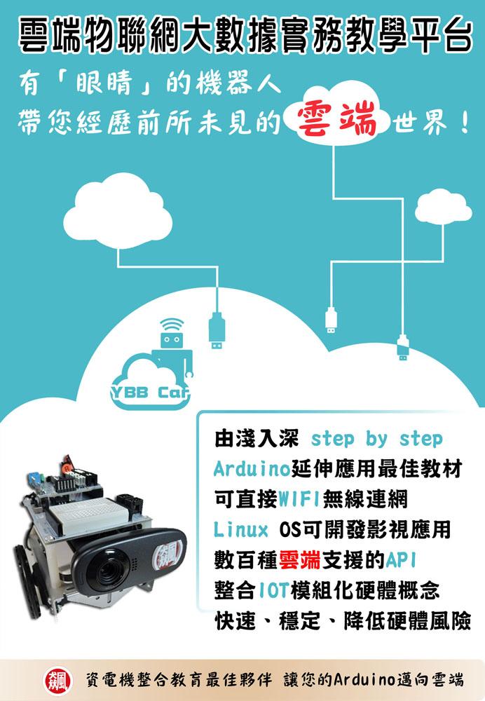 poster_4_60x87cm.jpg