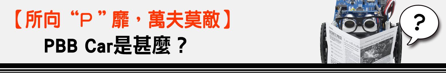 q-1.jpg